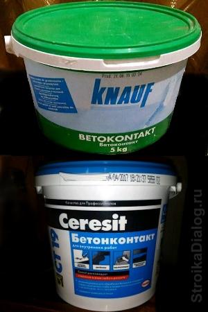 бетонконтакт от Кнауф и Церезит